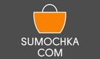 logo Купить кожаные женские сумки через плечо в Москве в интернет-магазине от 2150 руб.